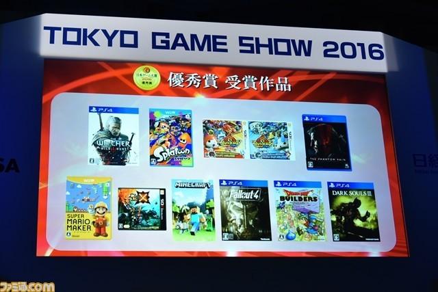 日本游戏大奖获奖名单公布