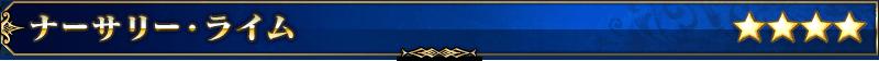 Servant title 02 ckkbm.png