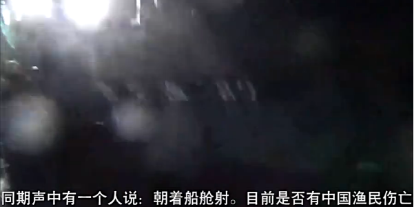 韩海警机枪扫射中国渔船:扬言再来还开火 - 一统江山 - 一统江山的博客