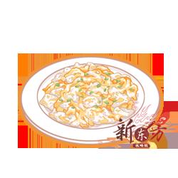 蛋炒饭.png