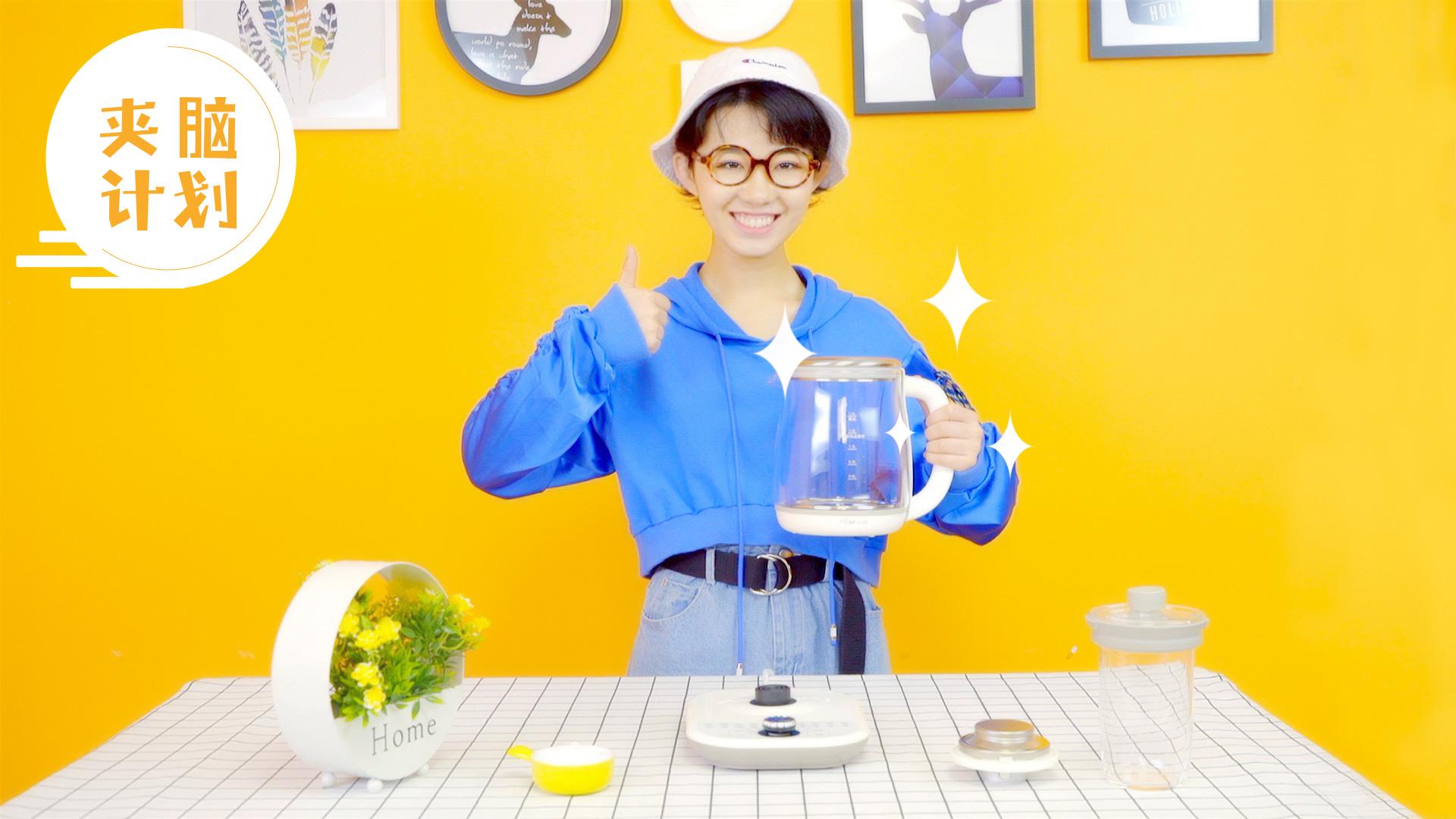 生活达人都在用的水壶清洁2步法