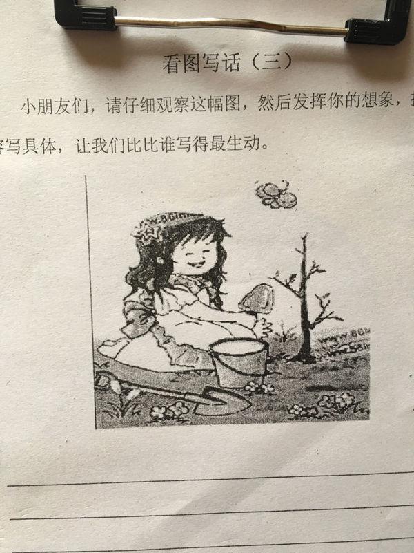 一年级下册看图写话一个女孩植树怎么写图片