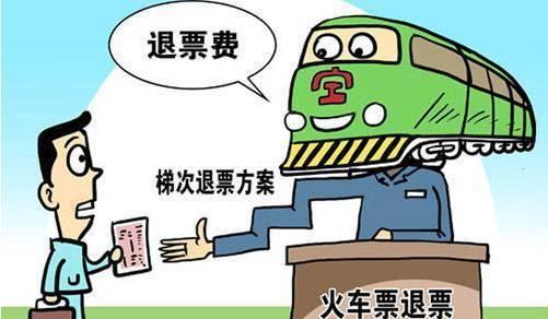 从今年起,这些东西国家统统给你免费,不知道你就亏大了! - 周公乐 - xinhua8848 的博客