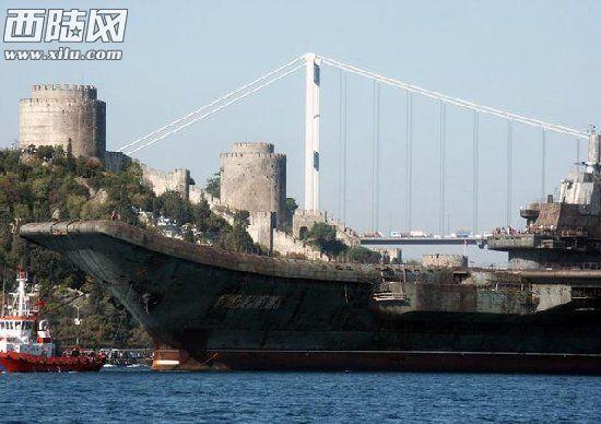 土曾对辽宁舰使坏 北京多花十亿美金