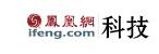 凤凰网:中国互联网安全大会