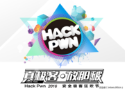 【ISC 2016视频集锦】HackPwn智能家居机器人破解秀