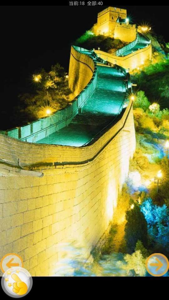 长城是古代中国在不同时期为抵御塞北游牧部落联盟侵袭而修筑的规模浩