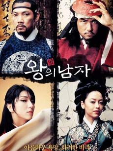 王的男人-在线观看-360影视only-2014-kaohsiung-restaurant