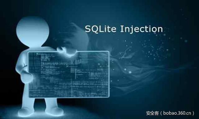 【技术分享】基于SQLite数据库的Web应用程序注入指南
