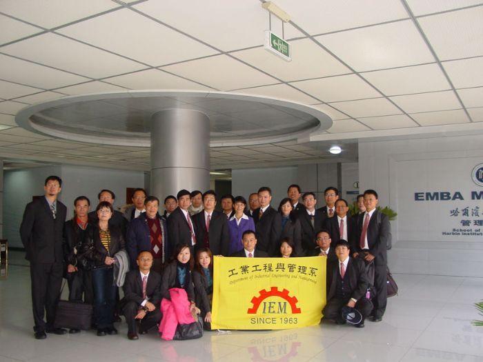 中国科学院自动化研究所