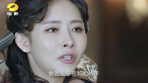 《猎豺狼》-演员ID_胡丹丹   湖南电影频道