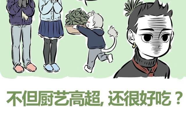 【非人哉】自制有声漫画练习3
