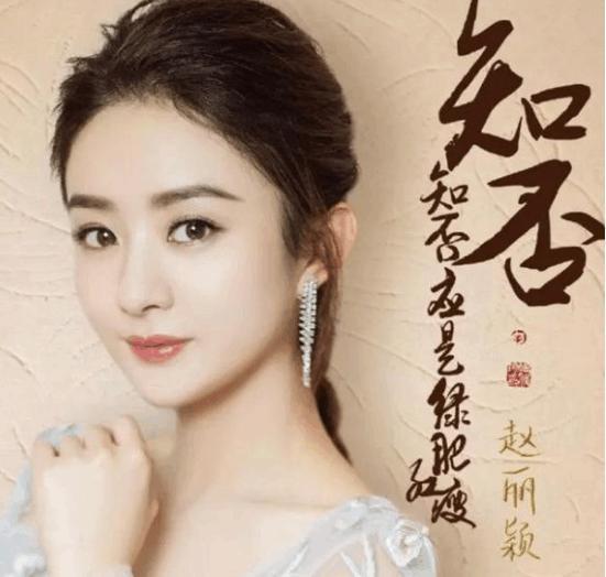 九部将要上映的电视剧 赵丽颖杨幂热巴你看好谁?