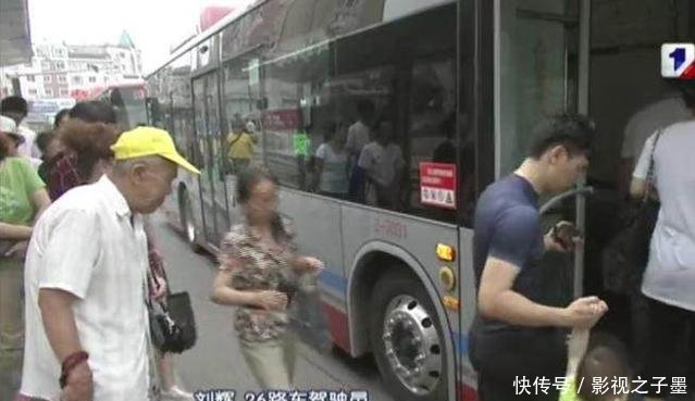 遭咸歌曲骚扰,女生向公交车猪手v歌曲,女孩一的司机司机调c图片