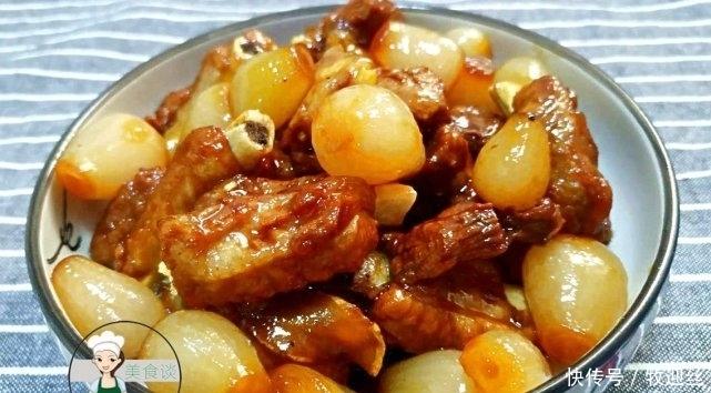 自己动手做美食-荞头焖排骨新吃法,酸甜开胃又好吃,让你舔盘子_【快资讯】