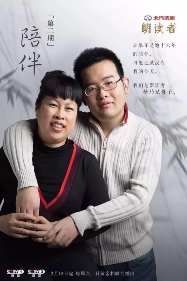 陪伴,也是人生的一种修行 - 中华志愿者 - 中华志愿者