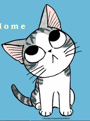 甜甜私房猫第一部
