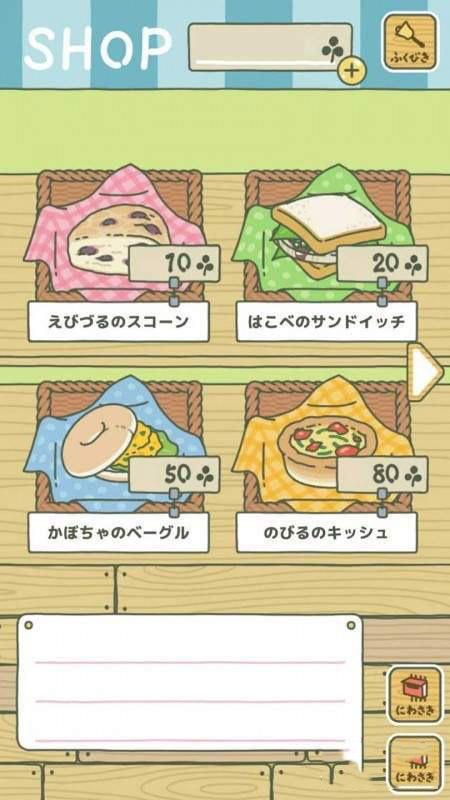 旅行青蛙行李和桌子有什么用?行李和桌子作用用途一览!
