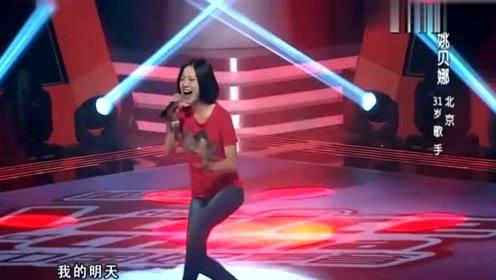 姚贝娜生前参加《中国好声音》的一首歌,刚开嗓四位导师就不淡定了