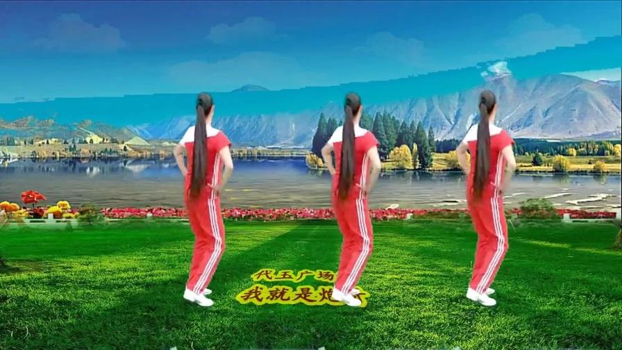 动感dj健身舞《我就是炮哥》歌曲幽默风趣,动感时尚,好听好看