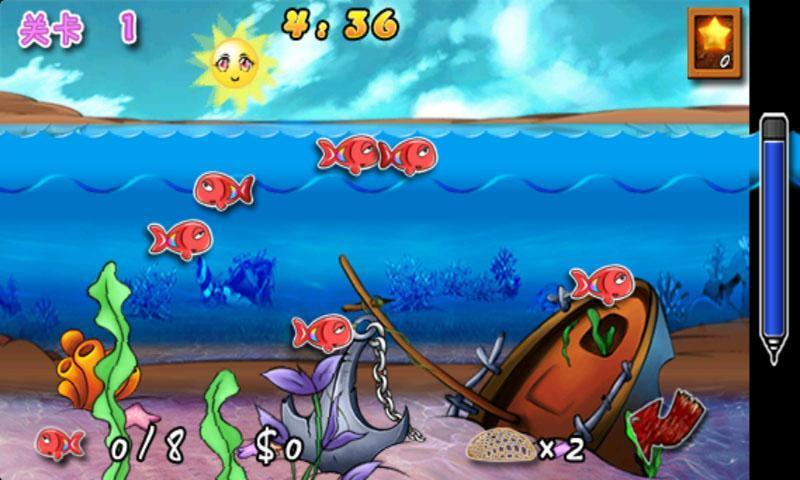 以海底世界为背景,多种多样的鱼类