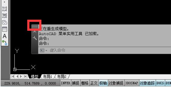 cad2010命令行横向,改为竖向。_360v命令2007cad失败应用程序初始化图片