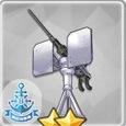 20mm厄利空高射炮T2.jpg