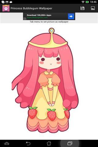 公主泡泡糖壁纸