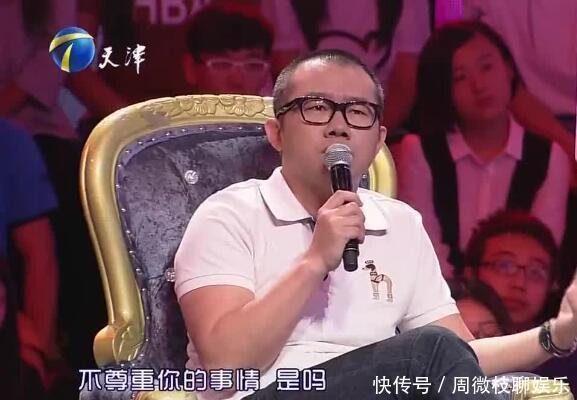 主持人涂磊道歉,诚心跟大家说对不起,你会接受吗?