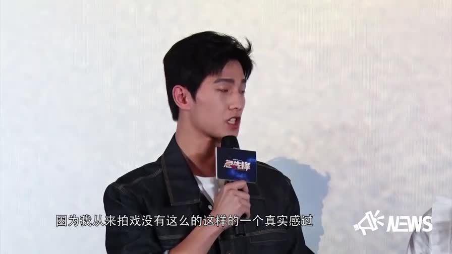 杨洋宣传电影《急先锋》