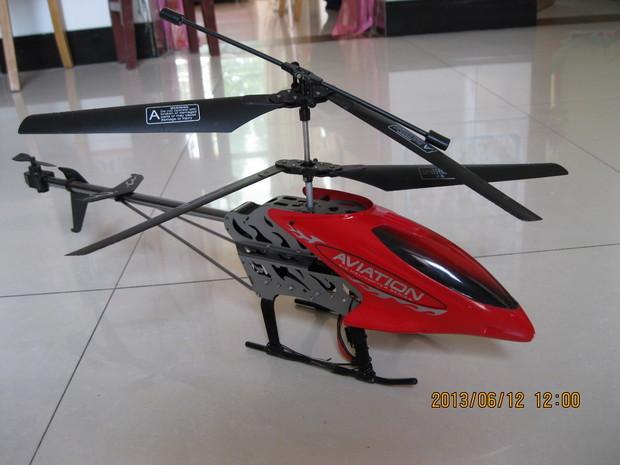 遥控模型飞机机头上写着aviation是什么牌子型号的