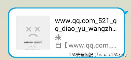 http://p5.qhimg.com/t015f15be227614c2ca.png