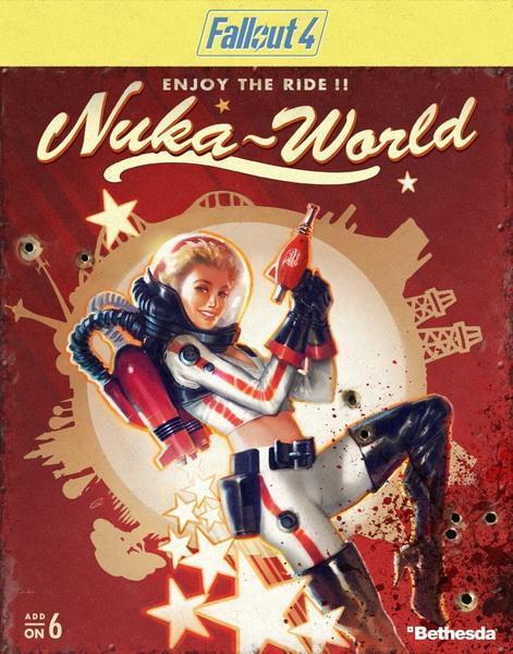 《辐射4:核子世界》DLC地图