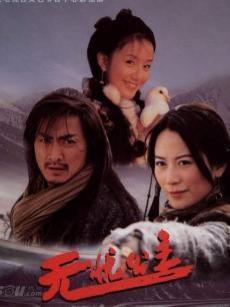 无忧公主(全35集)
