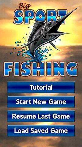大型钓鱼运动截图4