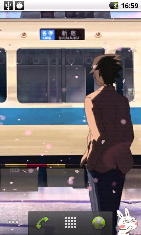 浪漫樱花动态壁纸截图3