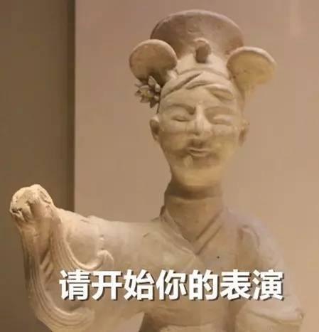 这些历史文物好像有毒,快看看山西的博物馆有吗... -  - 真光 的博客