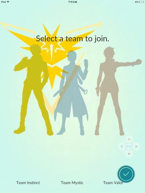 pokemon go红黄蓝阵营有什么不同?选队伍必看
