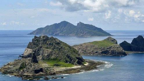 钓鱼岛上究竟有什么东西?日本要与我国死磕到底,真相令人吃惊!