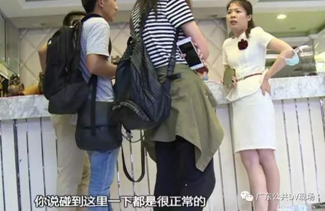 女子去发廊洗头遭摸屁股:涉事男被刑拘 - 一统江山 - 一统江山的博客