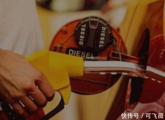 <b>全世界油价都在变化,为什么只有中国在涨价?中石化终于回应了</b>
