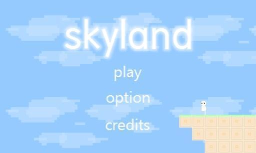 横版展板天空背景图片