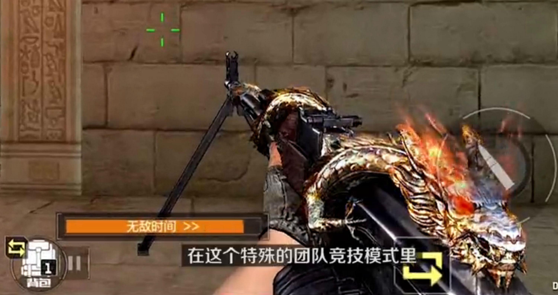 CF手游新版火力无限大乱斗