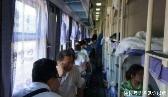 【极速3d手机APP】在火车上铺睡觉,为什么要把脚朝窗户?看看乘务员怎么说