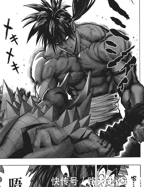 《一拳漫画》中细胞如果吃下超人水龙,否战父怪人全集的与娘图片