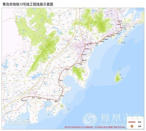 青岛地铁有洪山坡小区站吗是几号线哪年建成?