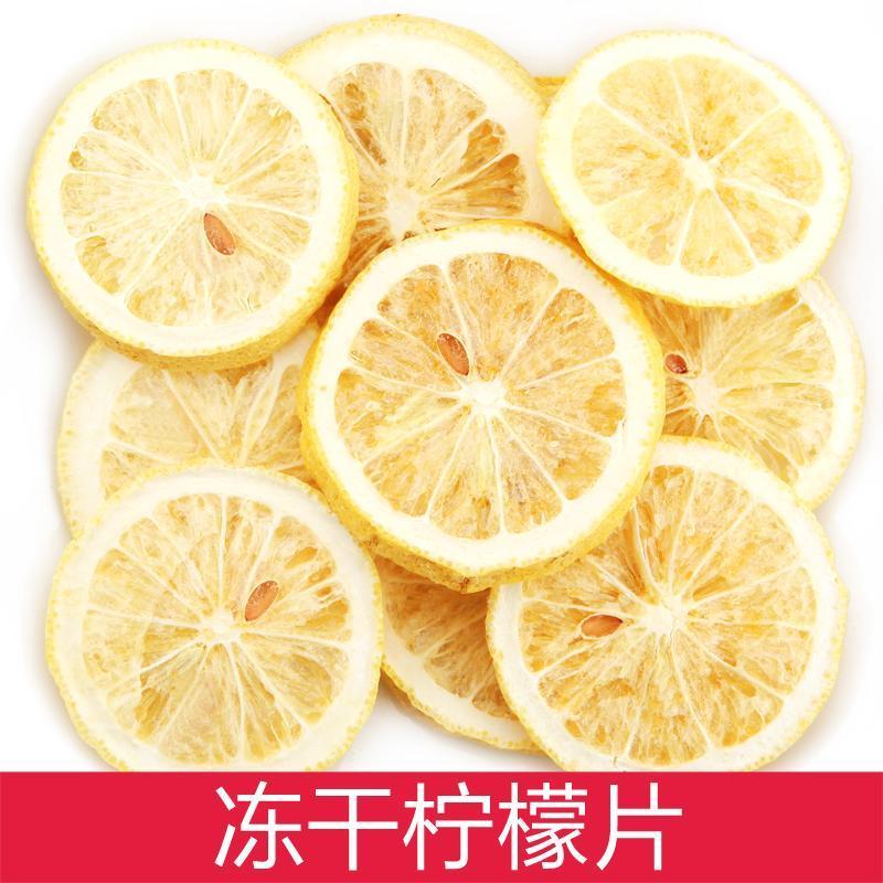 素描柠檬步骤图