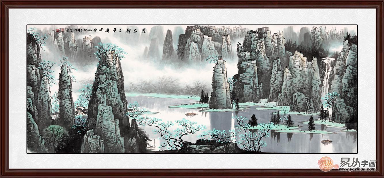 主峰拔地而起,冲破天际,河流蜿蜒曲折,小桥,瀑布,人家掩映于苍翠欲滴
