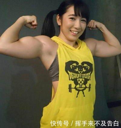 日本最强肌肉美肌肉日本女有感结实的女生少女事拥有图片