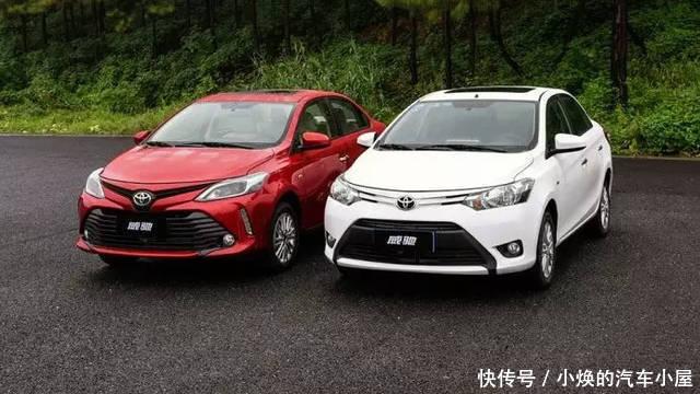 不过反观日本车企,它们就聪明多了(三厢飞度除外)会很用心的把旗下的两厢车型进行重新设计,好让车尾箱更加协调。而今天的主角就是一台,基于日本两厢雅力士打造的,专门针对中国大陆、台湾地区以及东南亚推出的一款小型三厢车,位于凯美瑞和卡罗拉之下,成为了丰田家族中最小三厢车。它就是丰田威驰。目前售价也不错,6.